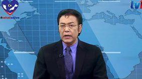 Pembaca Berita RTM, Farit Ismeth Emir meninggal dunia
