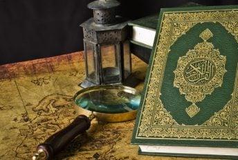 JdT Surah al-Rahman