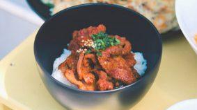 Resipi Spicy Korean Chicken