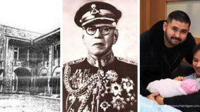 Hospital Sultanah Aminah yang terbakar lagi rupanya turut simpan sejarah kerabat