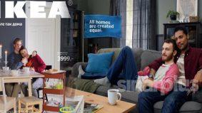 IKEA promosi katalog LGBT! Tenang, itu bukan di Malaysia