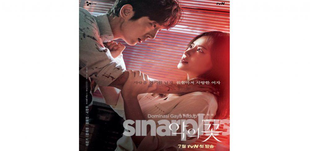 10 drama terbaru Korea bakal ditayangkan bermula Julai