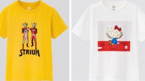 Koleksi eksklusif baju-T Uniqlo x Ultraman dalam talian