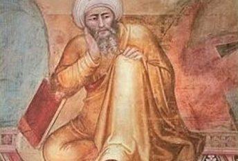 Ibnu Rusyd