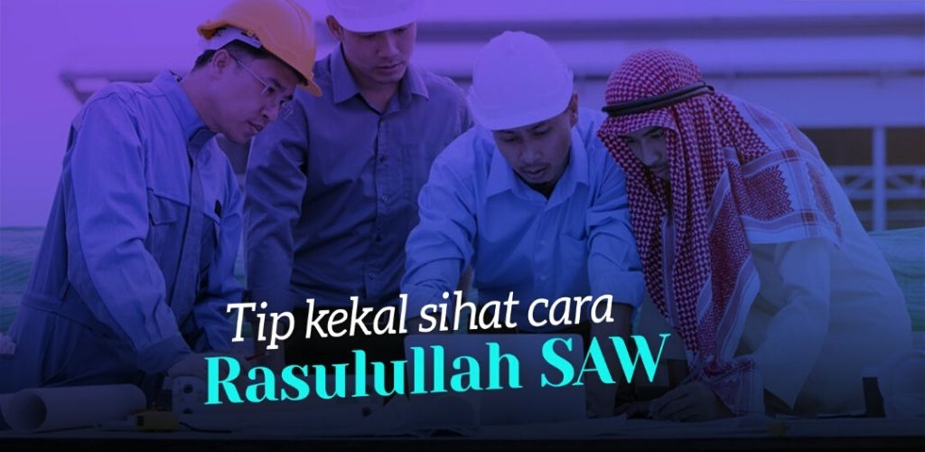 Sihat cara Rasulullah