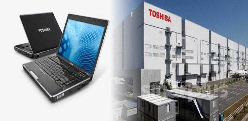 BAGI pengguna komputer riba, jenama Toshiba bukan lagi asing bagi mereka. Walau banyak pesaing lain dalam pasaran, ketahahan komputer riba jenama tersebut membuatkan ia masih menjadi pilihan ramai.