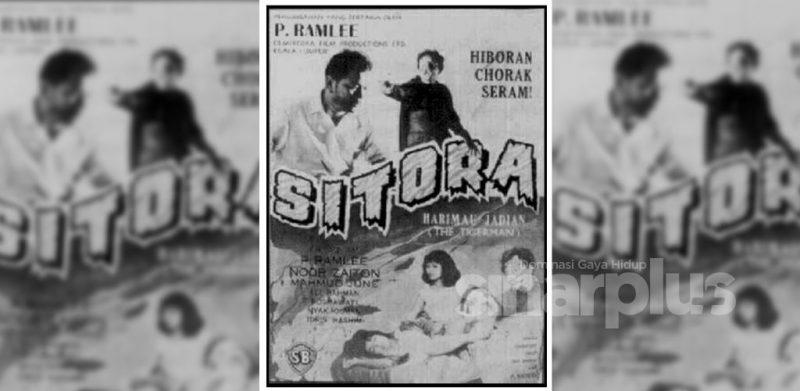 5 filem karya P. Ramlee tidak dapat ditayangkan di kaca TV, banyak sebab yang ramai tak tahu