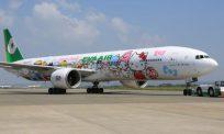 Penerbangan khas dengan pesawat Hello Kitty, Taiwan bantu pelanggan gian nak 'terbang'