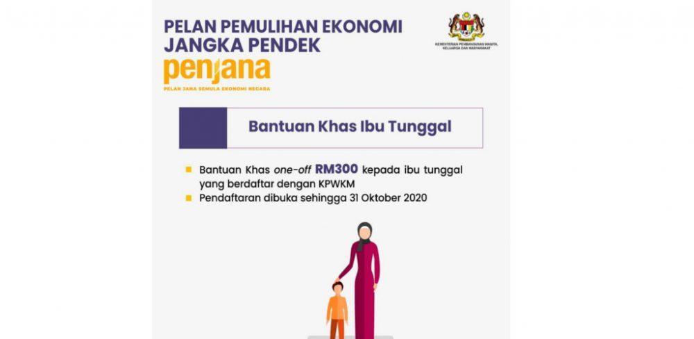 Cara daftar permohonan Bantuan Khas Ibu Tunggal RM300 secara 'one-off'